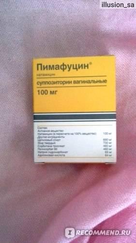 Таблетки от кандидоза : названия и способы применения | компетентно о здоровье на ilive