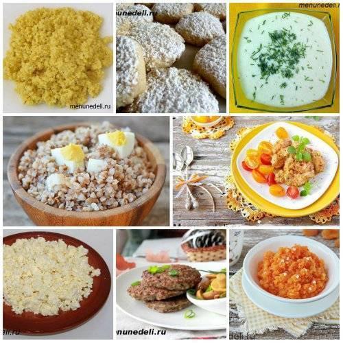 Составляем праздничное меню для кормящей мамы