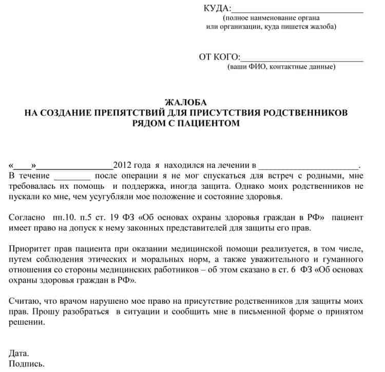 Горячая линия департамента здравоохранения москвы, служба поддержки департамента здравоохранения москвы, бесплатная горячая линия 8-800