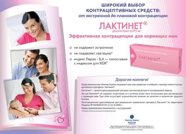 Косметология в период беременности — рекомендации и ограничения