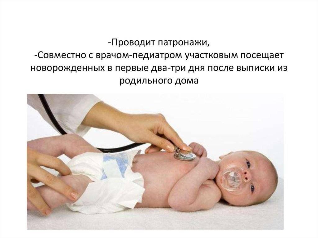 Каких врачей проходят в месяц новорожденные?