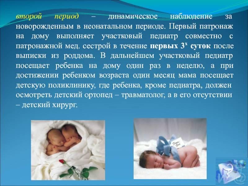 Ведение новорожденных от матерей с covid-19