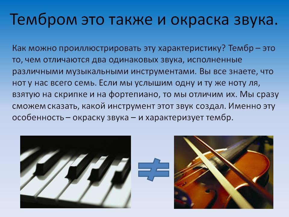 Классическая музыка для малышей: в чем польза и какие произведения слушать
