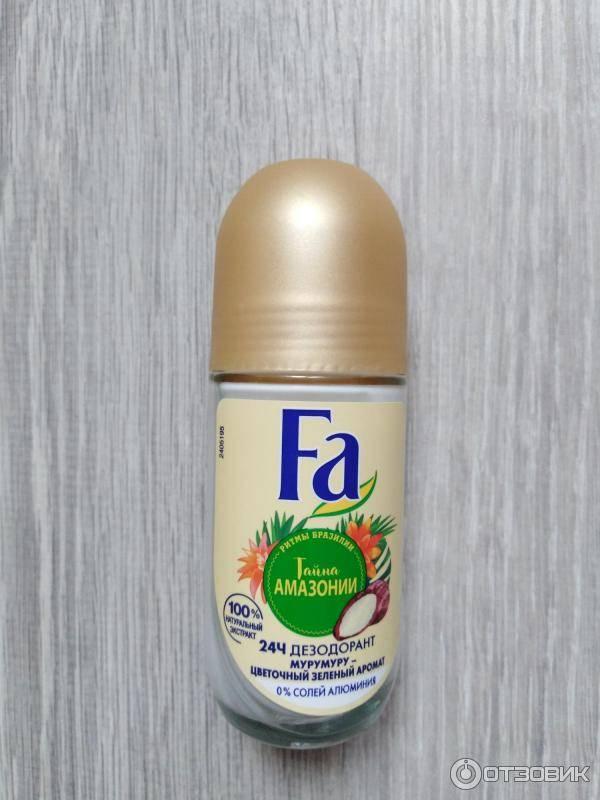 Дезодорант для кормящих мам: можно ли пользоваться