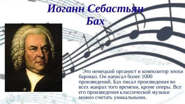 Влияние классической музыки на всестороннее развитие детей. классическая музыка для детей